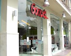 Εστιατοριο Goody's, Πειραιας