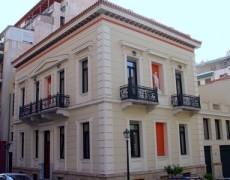Neo-Classical building restoration, Piraeus
